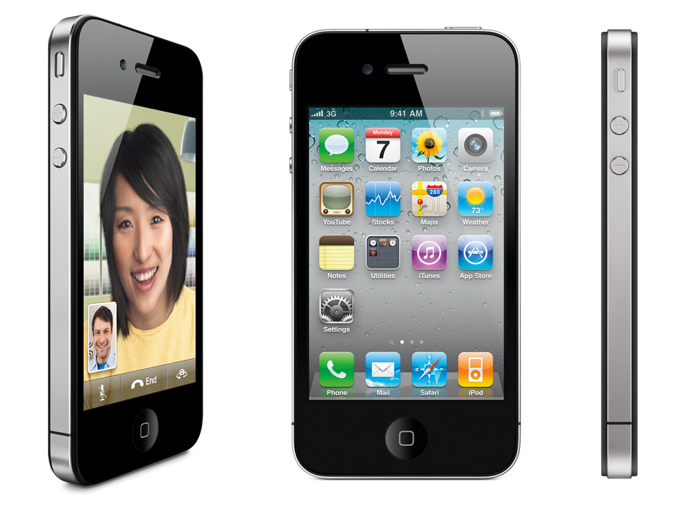 iphone4sblack