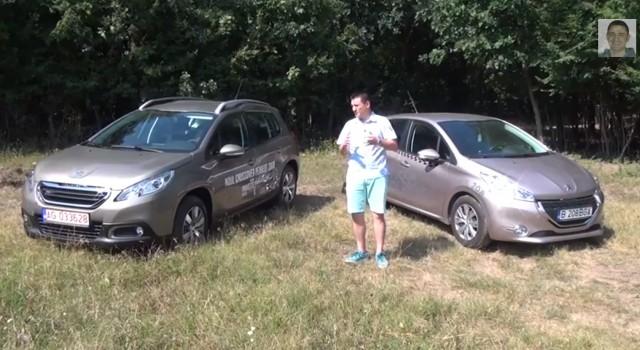Peugeot 2008 vs 208 www.buhnici.ro